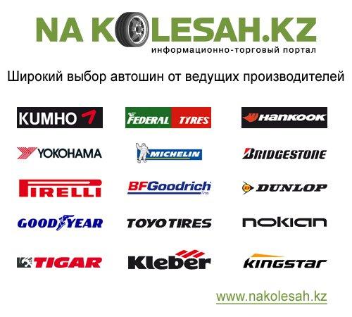 4kolesa.kz - Каталог объявлений о продаже автомобилей ...